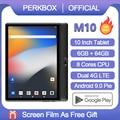 PERKBOX планшет M10, Восьмиядерный процессор, 6 ГБ Оперативная память, 64 ГБ внутренней памяти, ОС Android 9,0, 10 дюймовый планшет, 1280x800 IPS, Wi-Fi, Тип USB C