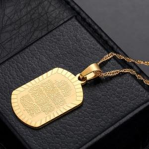 Image 5 - 316L Stainless Steel Gold Muslim Allah Ayatul Kursi Pendant Necklace for Men Women Islam Quran Scriptures Gift Arab Jewelry