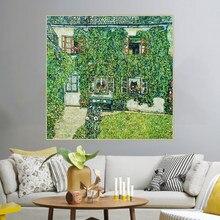 Holover Gustav Klimt
