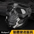 2019 Новое поступление череп Косплей армейские маски тактическое оборудование Пейнтбол страйкбол Охота Мотоцикл страшная маска подходит Бы...
