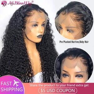 Image 1 - Peluca con malla frontal rizada de 13x6 para mujer cabello humano completo con malla frontal, rizado, en U