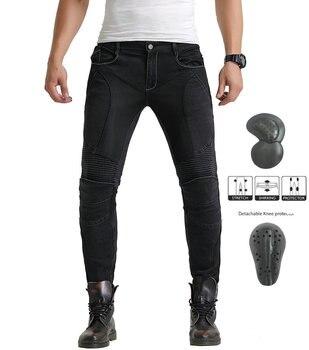 VOLERO JUKE UBP-01 Jeans Black Summer Mesh Breathable Men's Jeans Motorcycle Protective Pants Racing Pants Moto Pants