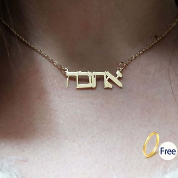 Custom Hebrew Name Necklace For Women Gold Stainless Steel Chain Jewish Language Script Choker Bijoux Femme BFF
