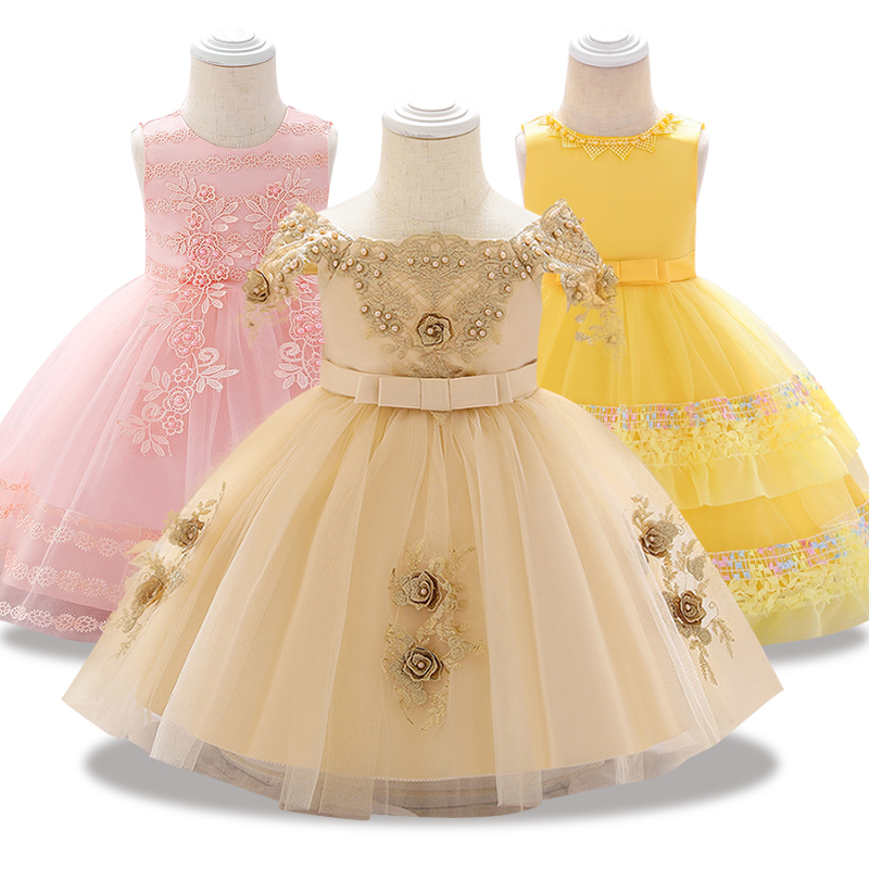 New Style Flower Girl Wedding Party Romantic Yellow Dress Girl Wedding Party Little Bridesmaid Banquet Performance Dress