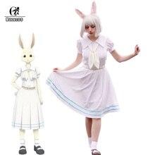 цена на ROLECOS Anime Beastars Cosplay Costume Haru Cosplay Women School Uniform Costume Rabbit Girl Japanese Uniform Outfit