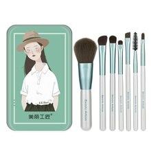 Portable Box 7 Pcs Makeup Brush Set Eyebrow Eyeshadow Foundation Blush Blending Powder Lip Make up Cosmetics