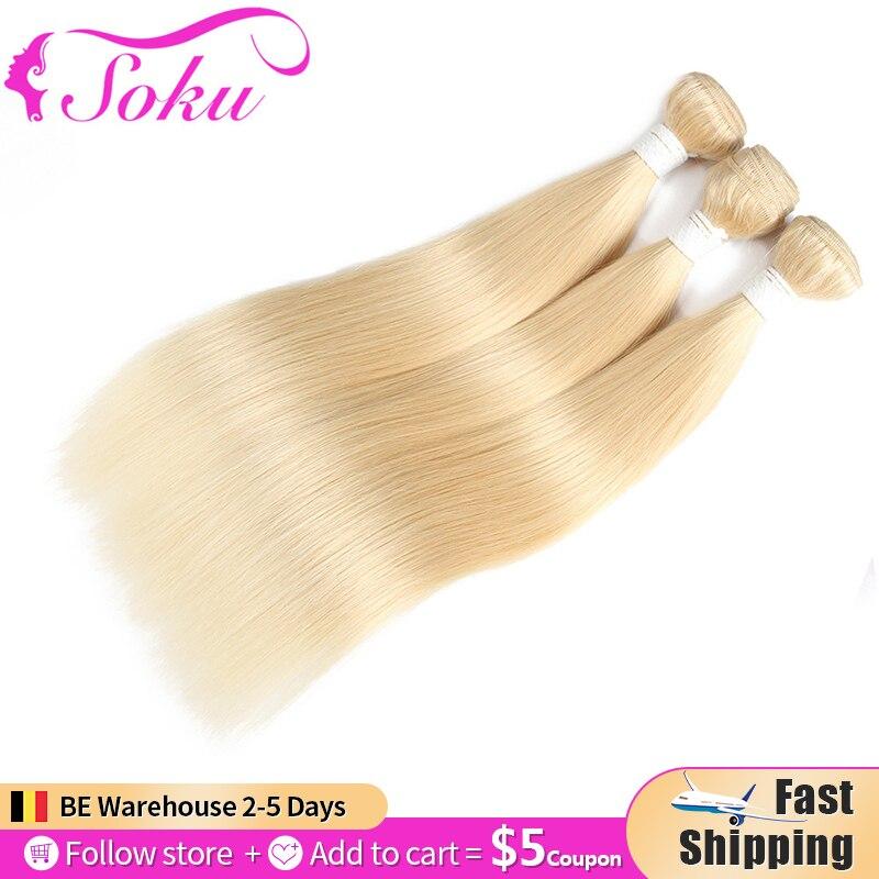 Mechones de cabello humano 613 rubio miel liso SOKU 8-26 pulgadas Remy mechones de cabello humano postizo mechones 1 pieza extensiones de cabello humano Rubio