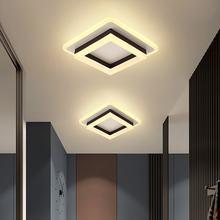 Современные потолочные светильники регулируемые для прихожей
