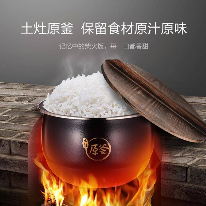 Rice Cooker 5L Home Smart 1 Large Capacity 3 Steamed Rice Cooking Rice 6 Authentic Rice Cooker 50FY808 5