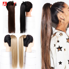 AOSIWIG 24'' Long Straight Ponytail Clip In Hair Synthetic Hair Extension Wrap