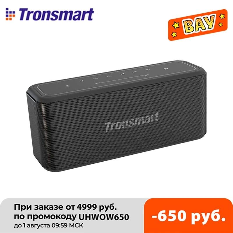 Tronsmart Mega Pro 60W Portable Bluetooth Speaker Home Speaker with Enhanced Bass, NFC, IPX5 Waterproof,Voice Assistant