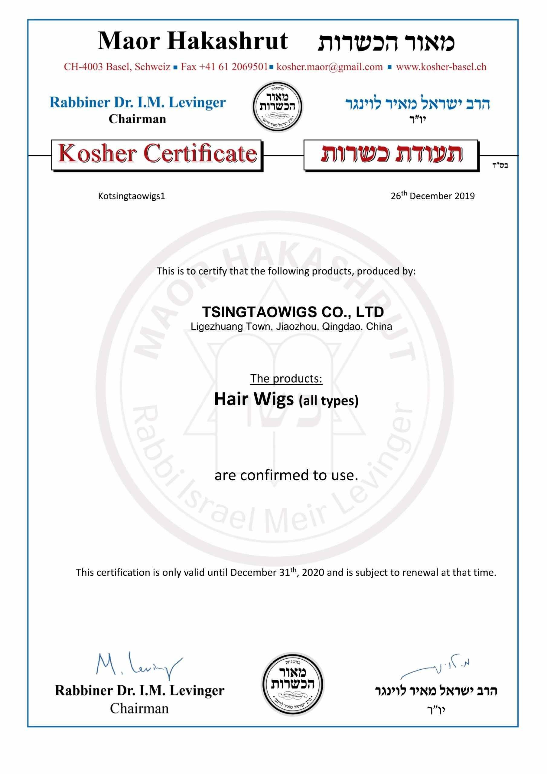 Darmowa wysyłka 100% certyfikacji europejskiej peruki warstwy włosów, lekka fala, peruka żydowska, koszerna peruka najlepsze Sheitels w magazynie!!!