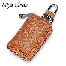 Car key case mens mini leather car holder zipper  keychain