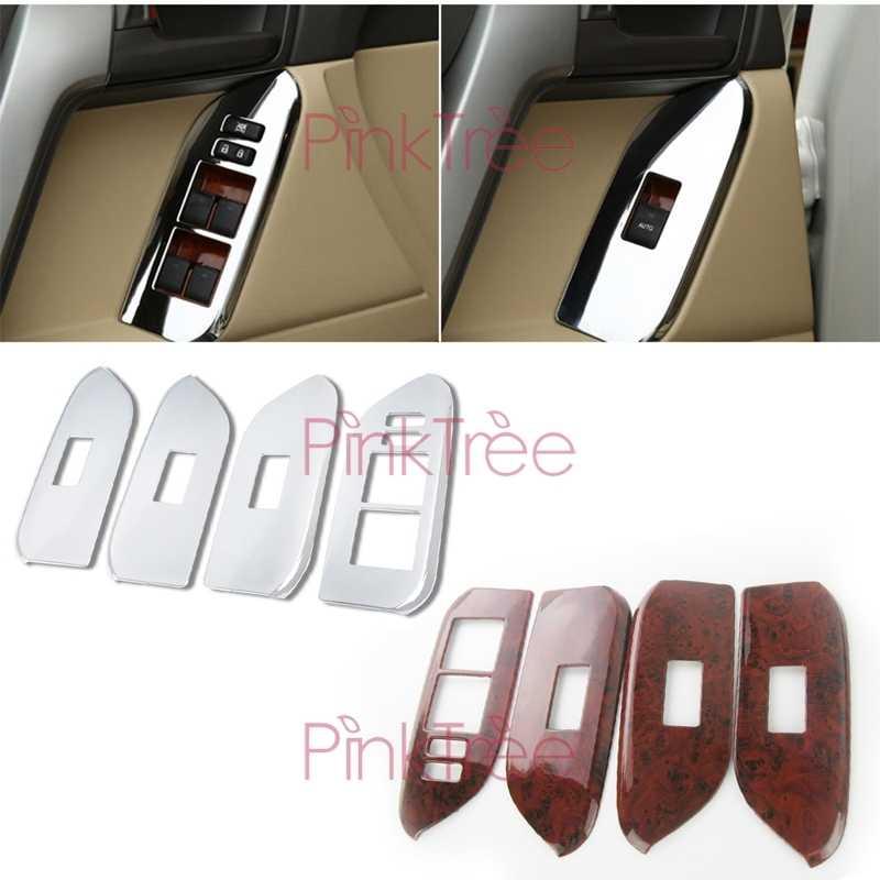 Для Toyota Land Cruiser Prado 150 2010 2013 2014 2018 дверные панели Крышка отделка хром или деревянный