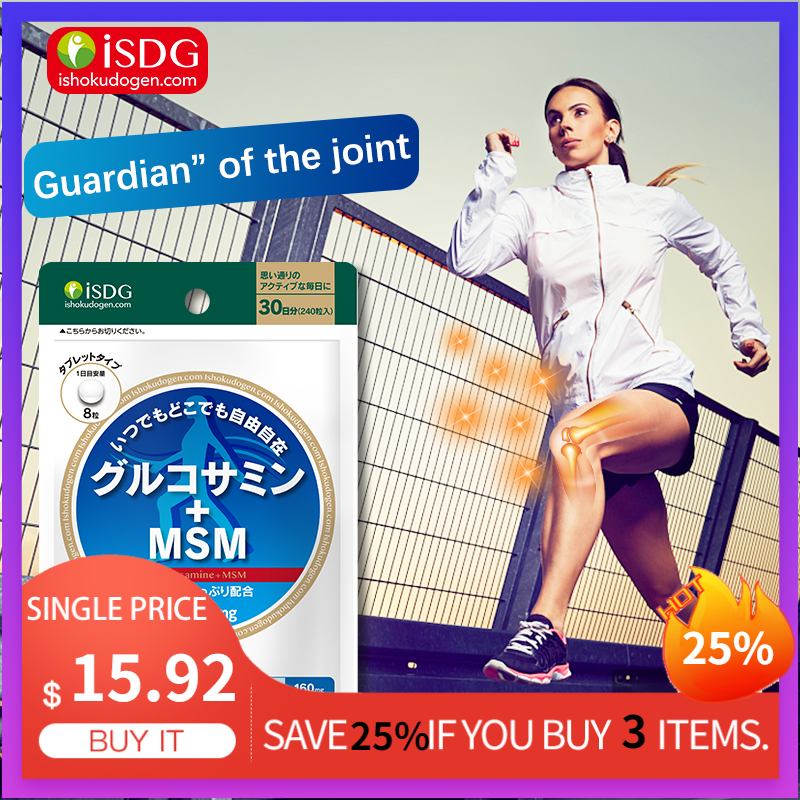 ISDG Chondroitin + Glucosamine + MSM Relieve Joint Pain Effectly Restore Joint and Bone Quickly Nutrition Supplement 240 Tablets