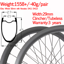 super light width 29mm carbon disc road bike wheel 45mm 3 years warranty good performance tubeless wheelset thru 12*100 12*142 elite aff dt 350s carbon road bike wheel 25mm or 27mm width tubular clincher tubeless 700c carbon fiber bicycle wheelset