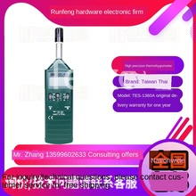 temperature and humidity meter high-precision temperature and humidity meter handheld fast measuring instrument Taiwan original gsp885 network type temperature and humidity transmitter high precision large screen temperature and recorder