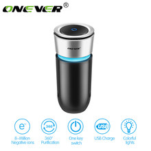 Onever Cup Shape Car Air Purifier Negative Ions Air Cleaner Ionizer Air Freshener with Car Charger Remove PM2.5 Formaldehyde(China)