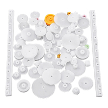 home improvement hard ware75pcs Type PC Crown Gear Single Double Reduction Worm Wheel Up Small Parts DIY Gear Robot Smart