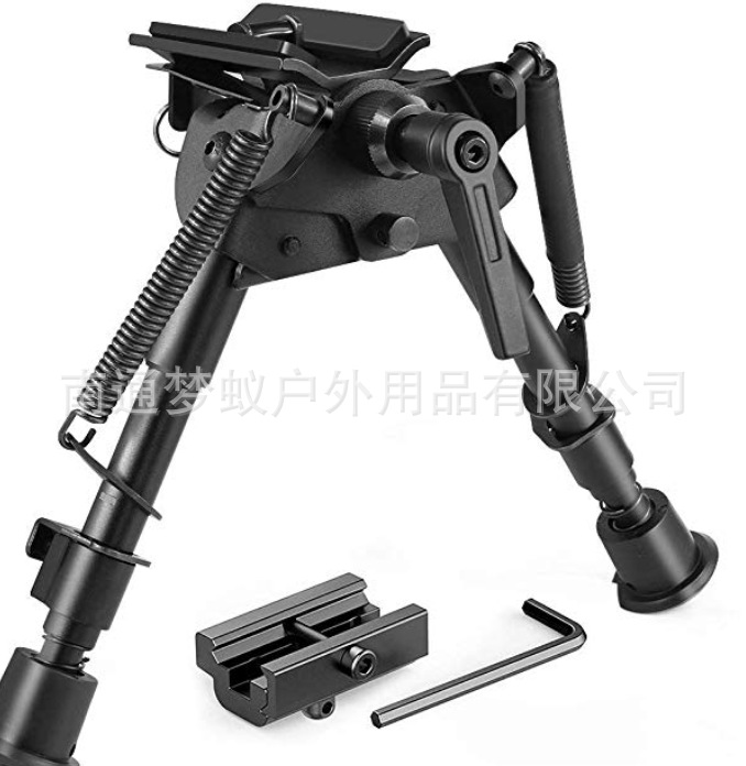 Designed For Outdoor Bipod 6-9-Inch Pendulum Headband Wrench Holder Bipod 20 Mm Holder