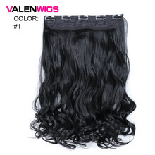 Valen Wigs Pure Natural Color Women Synthetic Heat Resistant 5 Clips In Hair piece Long Wavy One Clip On Extensions
