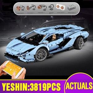 Image 1 - Yeshin