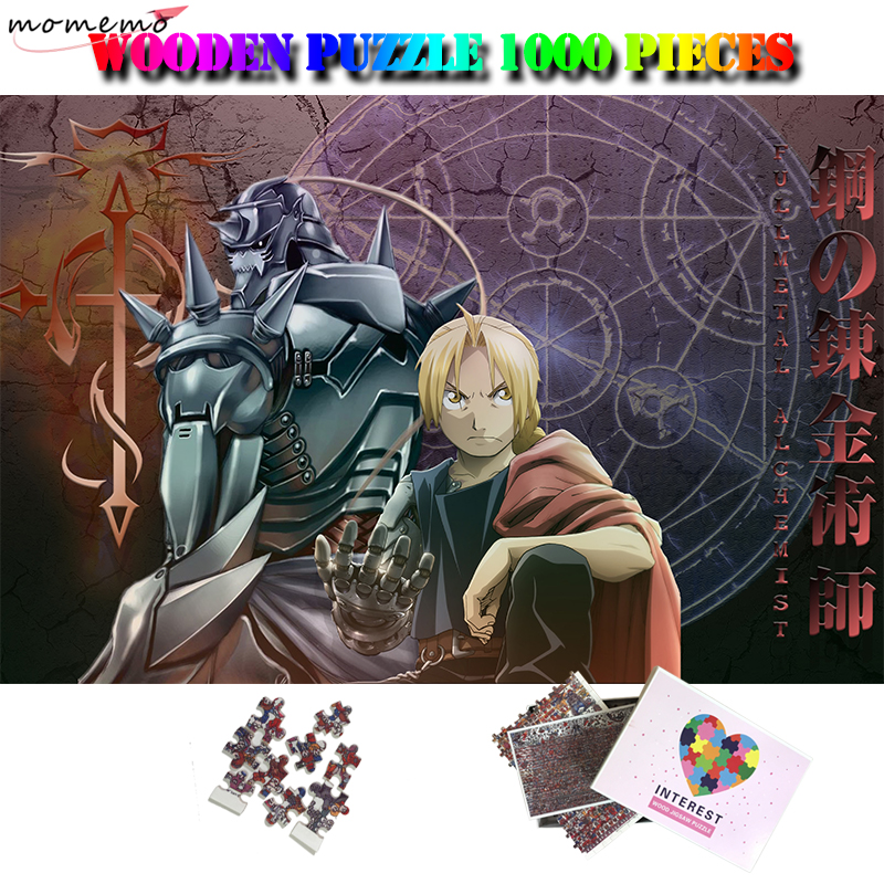 MOMEMO 1000 Pieces Wooden Puzzle Toys ONE PIECE Portgas D Ace Jigsaw Puzzles Cartoon Anime Puzzle Games Toys Nice Puzzle Gifts