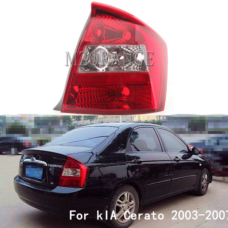MZORANGE tail lights for kIA Cerato 2003-2007 taillight rear light tail lamp assembly Tail Brake Stop Light