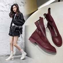 Ins quente feminino tornozelo bootssolid cor de pele de carneiro super macio botas 22 26.5 cm comprimento sapatos selvagens mulher aumentada botas ocidentais