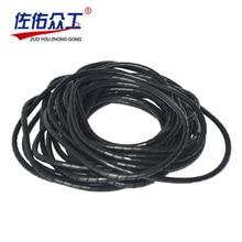 8 мм шланг защиты провода чехол для шланга компьютера принцип линии кабель отделочная линия с фиксированным пучком провода катушки узел намотки