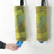 Кухонный Органайзер настенное крепление подвесной мешок для мусора сетчатый держатель сумка-дозатор органайзер для кухонный мусор сумка Holde 40x12 см