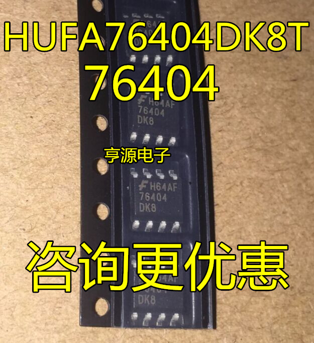 10pcs GD25Q128CSIG 25Q128CSIG SOP-8