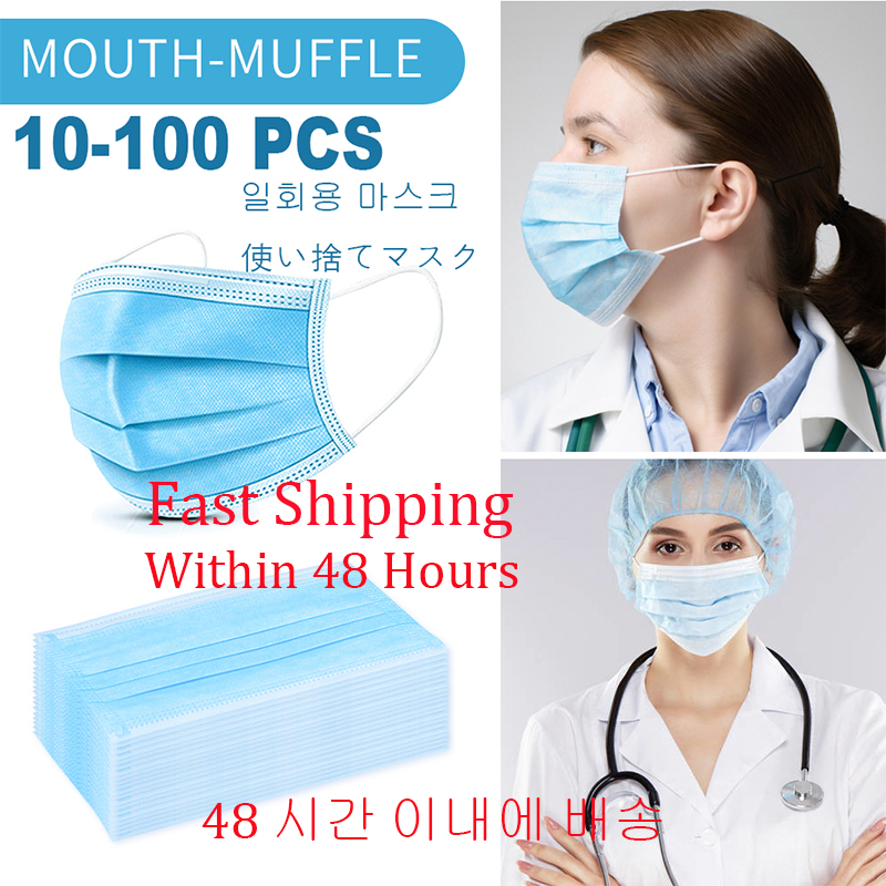 [in Stocks]100PCS Masks Anti Dust Masks Disposable Face Masks Elastic Ear Loop Disposable Dust Filter 3D Mask