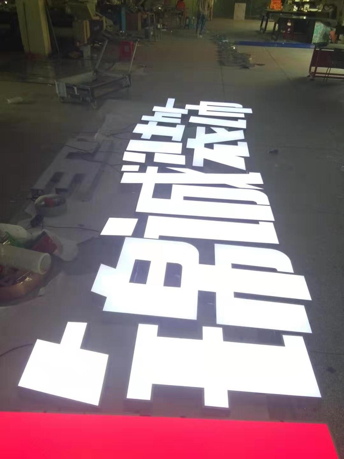 LED Board Custom For Hotel