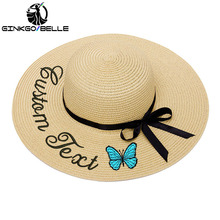 Custom  Text Name Womens Summer Sun Hat Personalized Customize Embroidery Logo Straw Beach Female Sunshade Caps