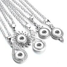 Novo botão snap jóias mini 12mm snap pingente colares caber 12mm botões de pressão pingente colar para presente feminino