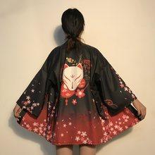 Japanese Kimono Women Yukata Female 2021 Summer Beach Kimono Cardigan Haori Obi Japanese Streetwear Harajuku Shirt Clothes