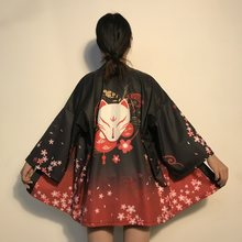 Kimono yukata japonais, cardigan et chemisier à la mode, haori, traditionnel, TA001, 2019