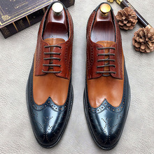 Vintage Genuine Leather Men's Dress Shoes Big Size Business Office Mens Shoes Fashion Bullock Italy Formal Shoes Men цена 2017