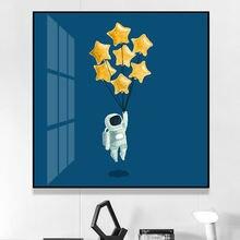 Космонавты картины художественные плакаты и принты воздушные