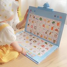 Livros de áudio crianças jovens ponto para ler a máquina de educação precoce aprender brinquedos educativos do bebê ponto leitura iluminação livres