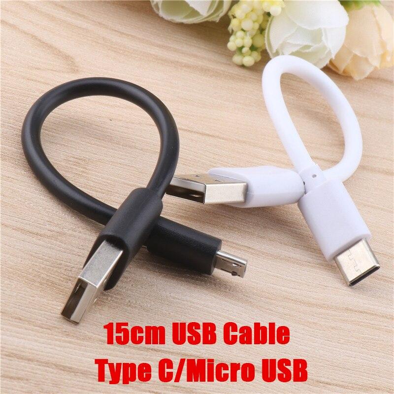 Cabo micro usb tipo c de 15cm, cabo de carregamento rápido curto para samsung, xiaomi, huawei, android, sincronização de dados cabo adaptador
