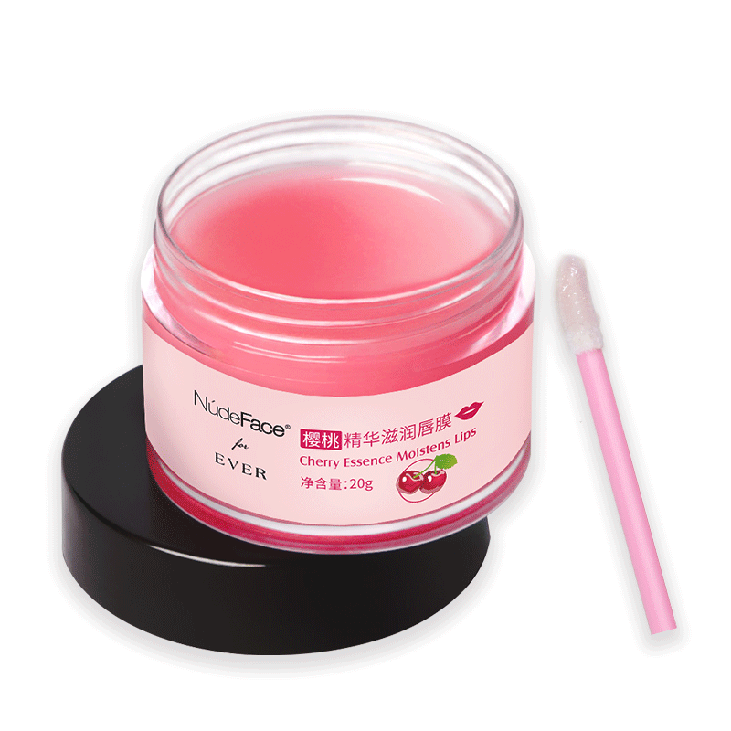 20G Mask Lip Plumper Protection Korea Night Sleeping Maintenance Moistened Plumping Lip Mask Care Lips Balm Set Whitening Oil image