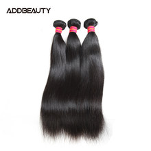 Brazilian Straight Virgin Remy Hair Weave Bundles Addbeauty Human Remy Hair for Women 3/4pcs Double Drawn Hair Natural Color(China)