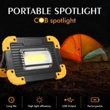 Outdoor Multi Kinetic Energy Flood Light 5V 30W COB Portable LED Work Light Outdoor Camping Light Waterproof Emergency Light