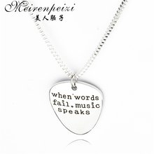 Ожерелье с буквенным принтом музыкальное говорящее ручная работа