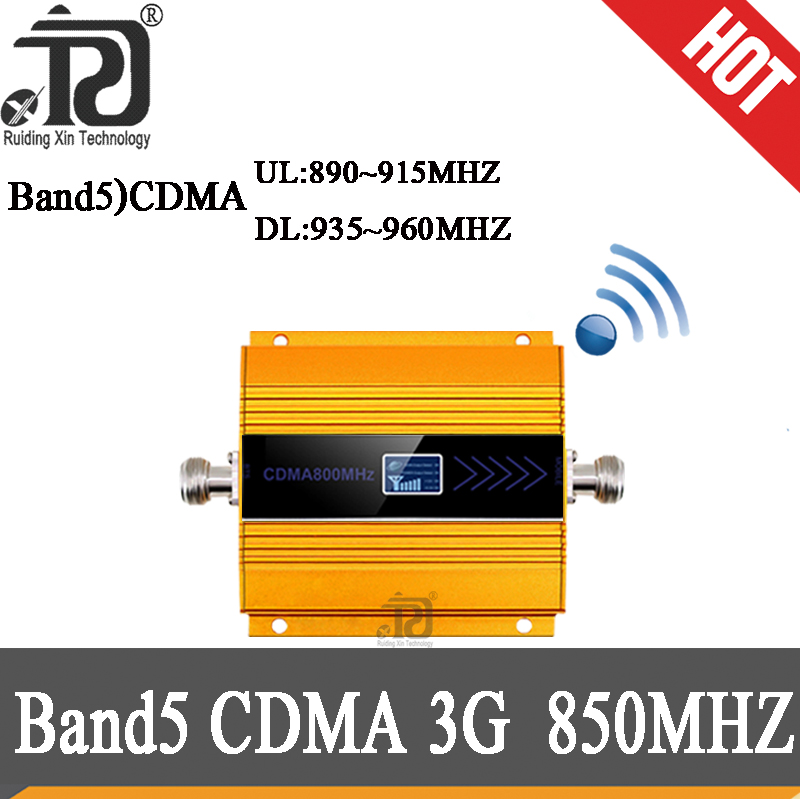 Repetidor De Sinal De Celular 850 Mhz 3G Mobile Amplifier LTE 850mhz Celular Signal Booster 2g 3g 4g Cellular Repeater Repetidor