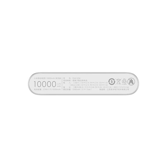 USB Batería Rápida