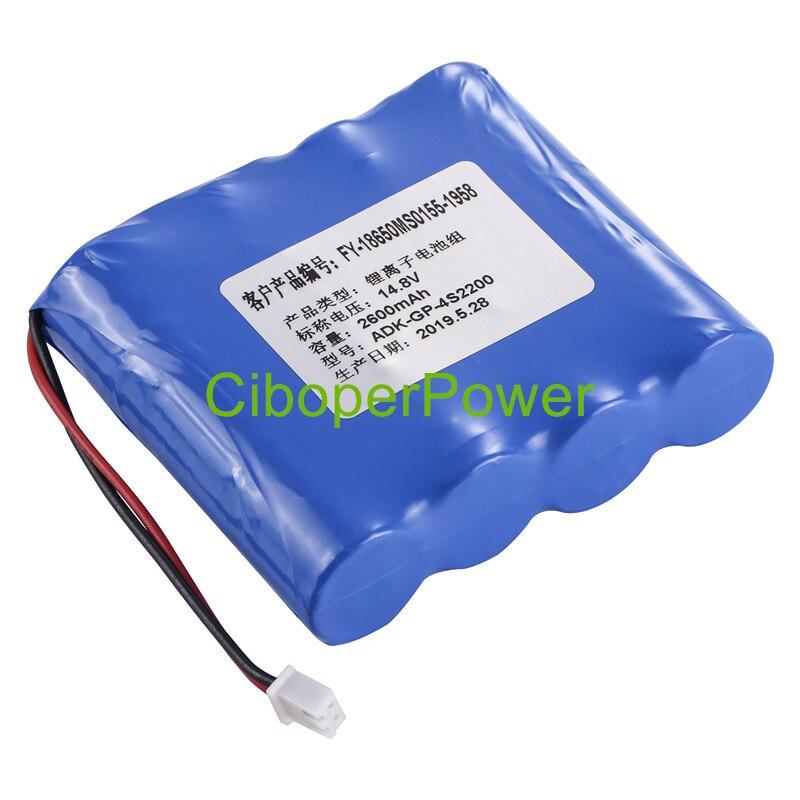 Remplacement pour les cellules de batterie importées de haute qualité PM-7000 la batterie pour PM-7000 ECG EKG moniteur de signes vitaux ADK-GP-4S2200 - 3