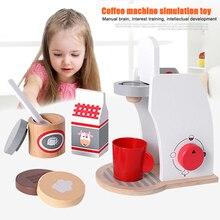 Многоцветный 8 шт./компл. Кофе симулятор Кофе машина игрушка Коллекция мульти-Функция мигает подарок детям модные игровой домик игрушки